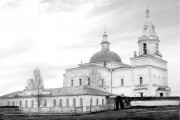 Церковь Богоявления Господня - Реж - Режевской район (Режевской ГО) - Свердловская область