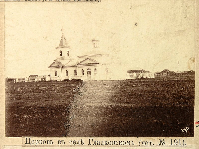 Церковь Николая Чудотворца (старая), Гладковское