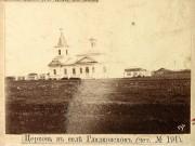 Церковь Николая Чудотворца (старая) - Гладковское - Притобольный район - Курганская область