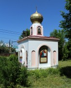 Часовня Благовещения Пресвятой Богородицы - Ногинск - Богородский городской округ - Московская область