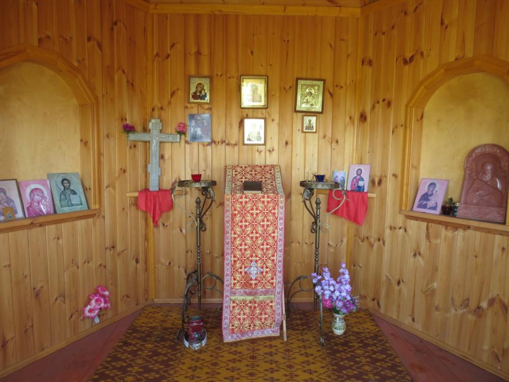 Часовня Георгия Победоносца, Зарайск