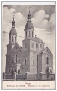Церковь Успения Пресвятой Богородицы - Винга - Арад - Румыния