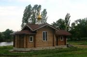 Часовня Даниила Алфёрова - Тройня - Бобровский район - Воронежская область