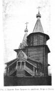 Церковь Илии Пророка - Юрома - Лешуконский район - Архангельская область