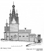 Церковь Михаила и Гавриила Архангелов - Юрома - Лешуконский район - Архангельская область