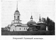 Покровский Глушицкий  мужской монастырь - Покровское - Сокольский район - Вологодская область