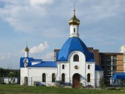 Церковь Илии Пророка в Северном Бутове (новая) - Москва - Юго-Западный административный округ (ЮЗАО) - г. Москва