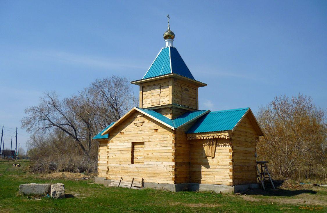 Церковь Сергия Радонежского, Куйбышево