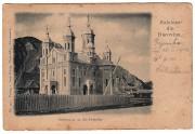 Церковь Николая Чудотворца - Пожорыта - Сучава - Румыния