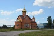 Церковь Александра Невского - Лемешовка - Севский район - Брянская область