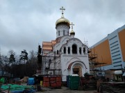 Щукино. Николая Чудотворца в Щукине (новая), церковь