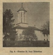 Церковь Иоанна Предтечи - Крайова - Долж - Румыния