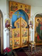 Церковь Аввакума протопопа - Екабпилс - Екабпилс, город - Латвия