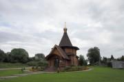 Церковь Михаила Архангела - Слаговищи - Козельский район - Калужская область