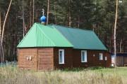 Церковь Покрова Пресвятой Богородицы (временная) - Колташево - Кетовский район - Курганская область