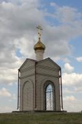 Часовня Василия Великого - Мело-Логовский - Клетский район - Волгоградская область