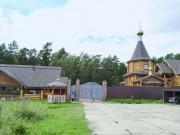 Скит Оптиной Пустыни - Сосенка - Козельский район - Калужская область