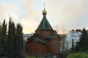 Севастополь. Сергия Радонежского, церковь