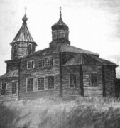 Койнас. Прокопия Великомученика, церковь
