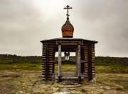 Часовня Андрея Первозванного - полуостров Средний - Печенгский район - Мурманская область