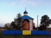 Неизвестная часовня - Старая Киреметь - Аксубаевский район - Республика Татарстан