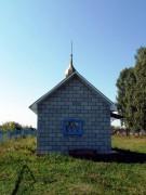 Неизвестная часовня - Гайтанкино - Нурлатский район - Республика Татарстан