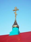Русское Богдашкино. Димитрия Солунского, молитвенный дом