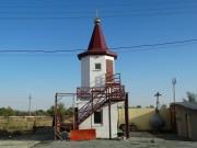Часовня Богоявления Господня - Орск - Орск, город - Оренбургская область