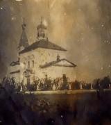 Косулино. Троицы Живоначальной, церковь