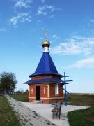 Неизвестная часовня - Сиктерме-Хузангаево - Алькеевский район - Республика Татарстан