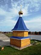 Часовня Николая Чудотворца - Сиктерме-Хузангаево - Алькеевский район - Республика Татарстан
