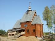 Церковь Иоанна Предтечи - Остапово - Шуйский район - Ивановская область