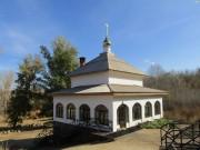 Орск. Иверский женский монастырь. Часовня Серафима Саровского с купелью на святом источнике