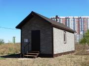Оренбург. Аристоклия Афонского (строящаяся), церковь