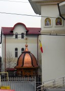 Брэила. Параскевы Сербской, церковь
