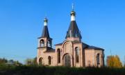 Жданово. Николая Петроградского (Розова), церковь