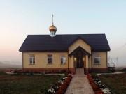 Чистополь. Гурия, Германа и Варсонофия, Казанских Чудотворцев (новый), молитвенный дом