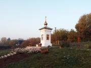 Бурнашево. Михаила Архангела, часовня
