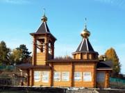 Савалеево. Духа Святого Сошествия, церковь