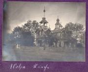 Волпа. Неизвестная церковь