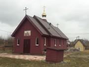 Ковалёво. Харалампия, домовая церковь