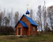 Церковь Воронинской иконы Божией Матери - Воронино - Череповецкий район - Вологодская область