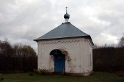 Кременичи. Николая Чудотворца, церковь