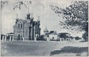 Сердар (Кизил-Арват). Неизвестная церковь