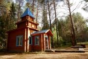 Усть-Язьва. Неизвестная часовня