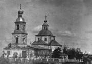 Церковь Богоявления Господня - Острогожск - Острогожский район - Воронежская область