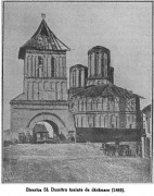 Собор Димитрия Солунского (утраченный) - Крайова - Долж - Румыния