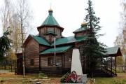 Церковь Воздвижения Креста Господня - Песь - Хвойнинский район - Новгородская область