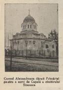 Часовня Успения Пресвятой Богородицы - Крайова - Долж - Румыния