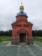 Спасо-Преображенский Валаамский монастырь. Часовня Германа Аляскинского - Валаамские острова - Сортавальский район - Республика Карелия